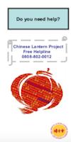 Chinese Lantern pdf (English v.)